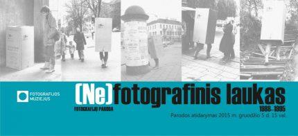Fotografijos muziejuje – žvilgsnis į XX a. pabaigos Lietuvos fotografijos paraštes