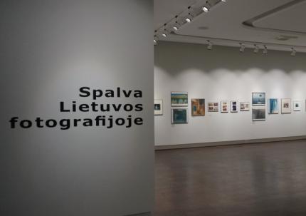 Spalva Lietuvos fotografijoje: pripažinta!