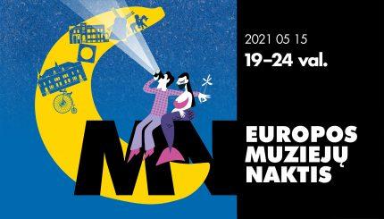 EUROPOS MUZIEJŲ NAKTIS 2021